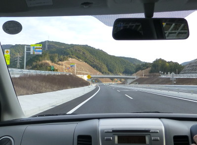 kousoku-20130101-4