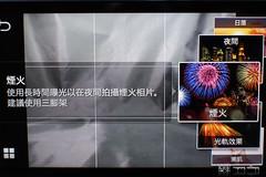 Samsung_Galaxy_Camera_Life_Wizard_21
