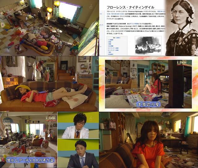 花之懶人料理01-2