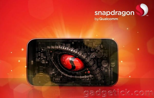 Qualcomm Snapdragon 600 и 800