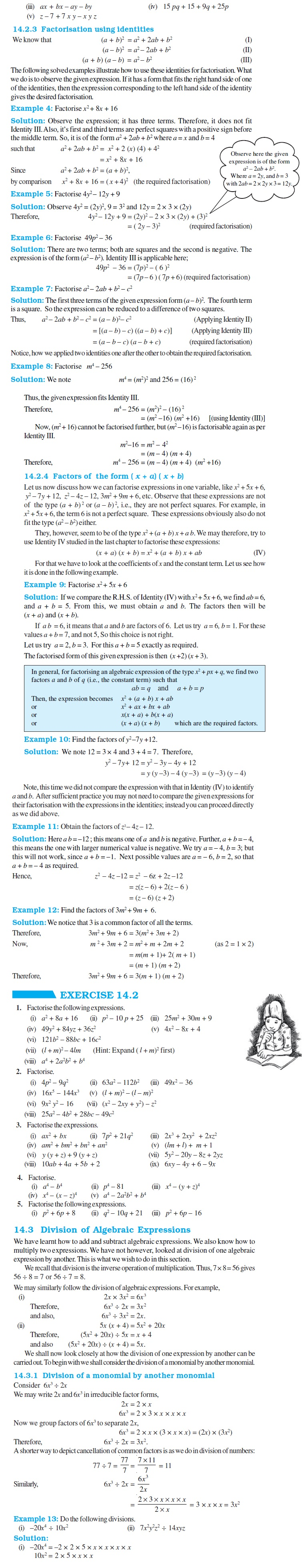 NCERT Class VIII Maths Chapter 14 Factorisation
