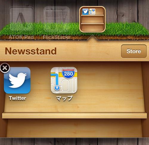 Newsstandを開いたところ