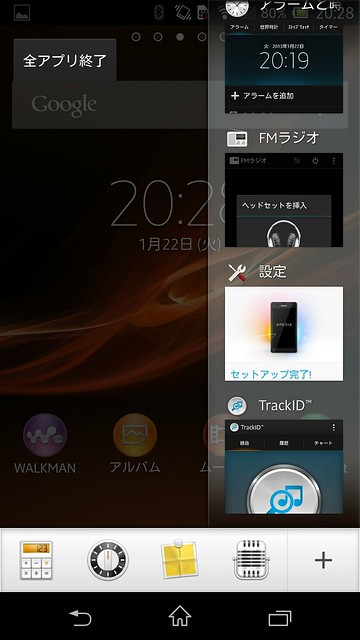 Screenshot_2013-01-22-20-28-02