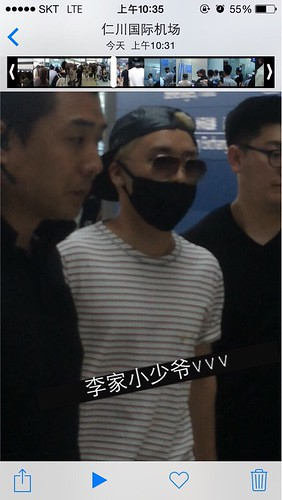Big Bang - Incheon Airport - 29may2015 - Seung Ri - 李家小少爷VVV - 02