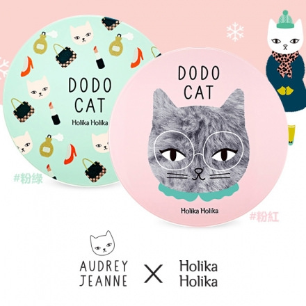 Holika Holika-dodo cat1