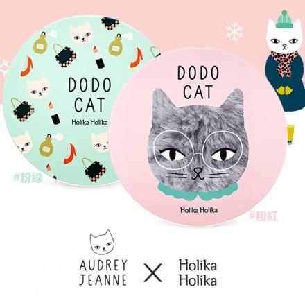 Holika Holika-dodo cat1