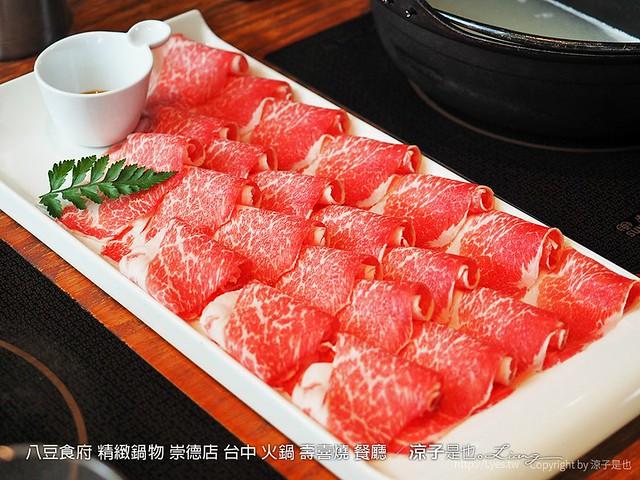 八豆食府 精緻鍋物 崇德店 台中 火鍋 壽喜燒 餐廳 45