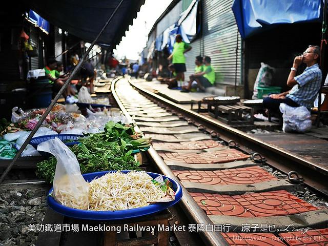 美功鐵道市場 Maeklong Railway Market 泰國自由行 6