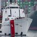 USCGC Active (WMEC-618)