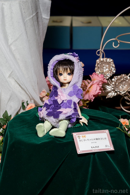 DollsParty28-DSC_7294
