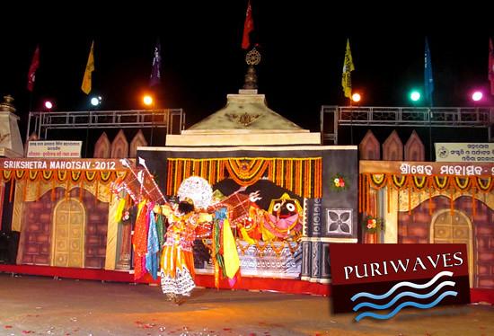 Srikhetra Mahostav 2012 commenced