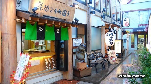 鎌倉茶近、ろくでなし猫
