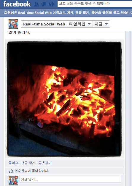 인스타그램에서 페이스북 페이지에 올린 사진