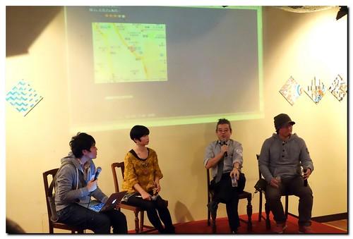 2012-12-19_ハンバーガーログブック_【AMN】【Event】ブロガー大忘年会2012 by AMNで少しお話しました。-05