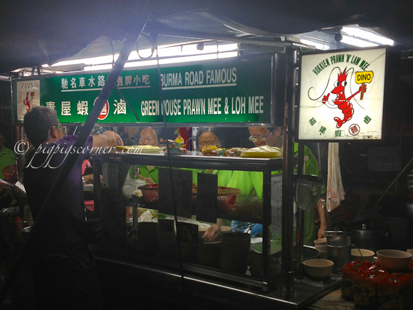 Old Green House Restaurant 老青屋 - Hokkien mee/ prawn mee