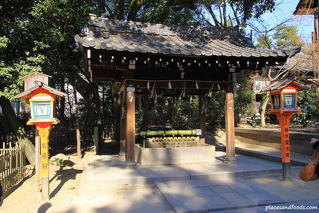 yasaka shrine water