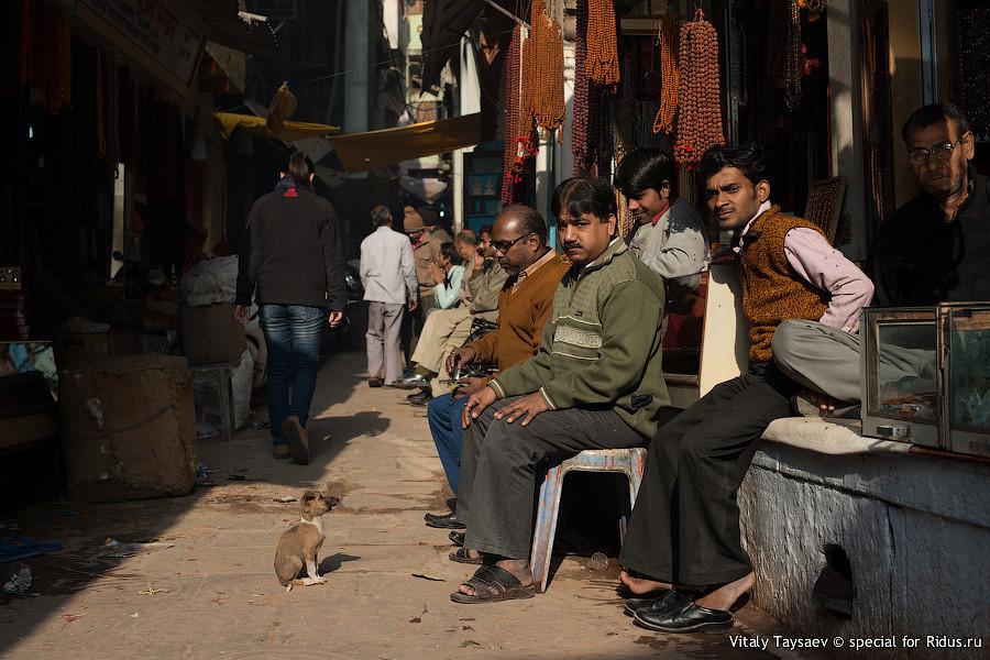Varanasi people