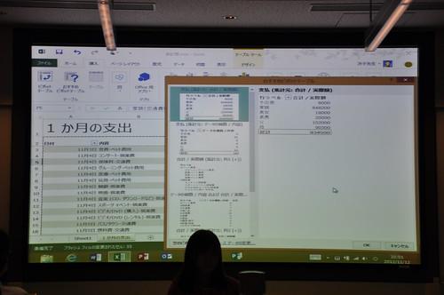 MSOffice 2013_031