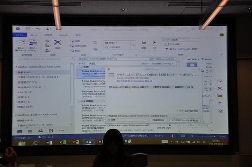 MSOffice 2013_023