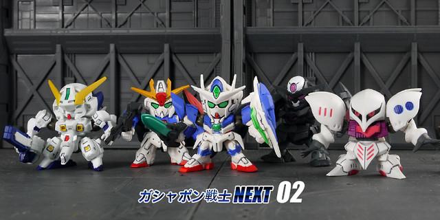 ガシャポン戦士NEXT 02