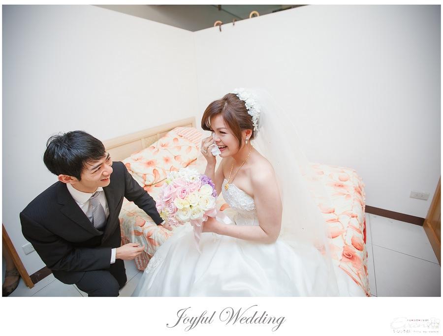 宗穆 & 媜妮 婚禮紀錄_00054