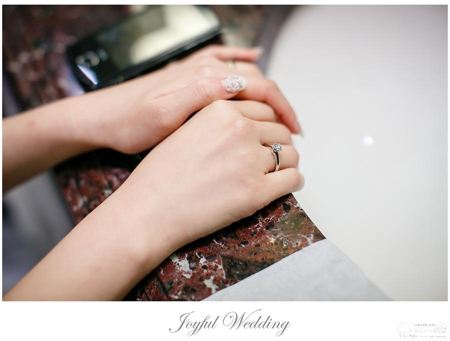 宗穆 & 媜妮 婚禮紀錄_00141