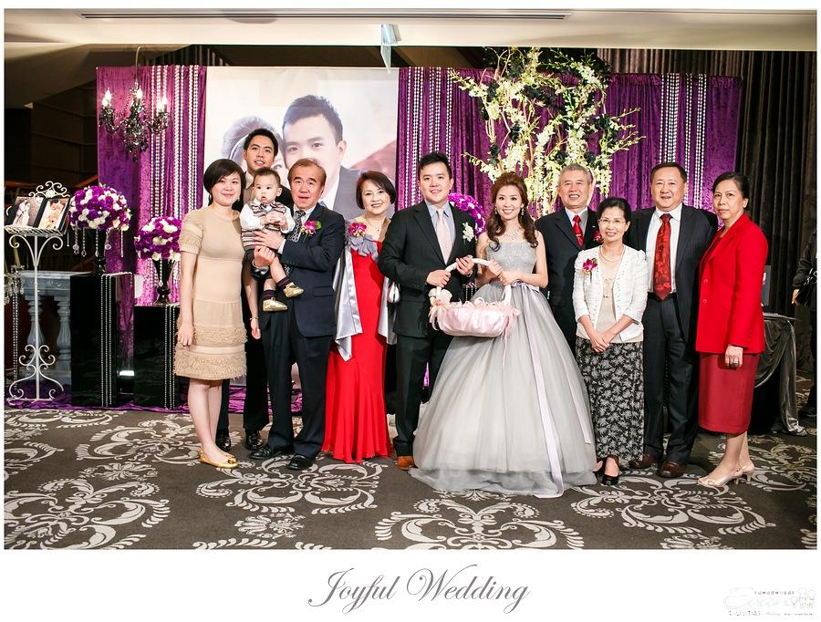 世貿三三 婚禮記錄 小朱爸_0167