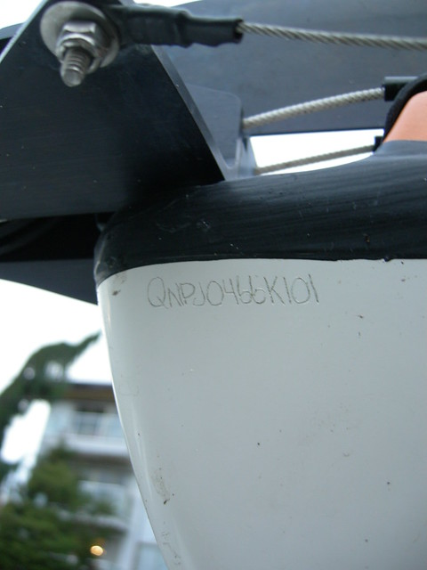 kayak serial numbers hull