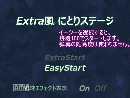 【影片】EXTRA風のにとり&東方風神録 AfterExtra