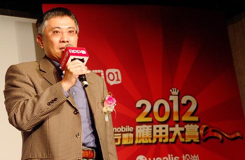 20130116_APP01-2012年度華人行動應用大賞_松崗科技總經理鄭宏森致詞
