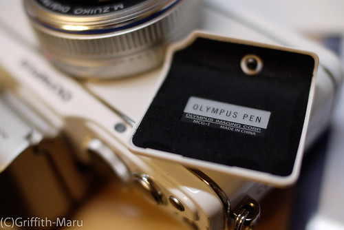 Cleaning my Olympus PEN