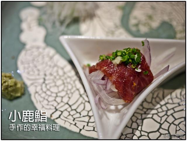 手作的幸福料理-小鹿鮨 (3)