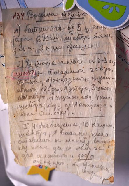 vasina rukopis