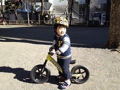 公園で自転車(妻撮影) 2013/1/29
