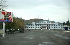Narrow gauge station Hungnam