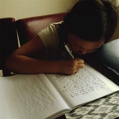 Homework homework stories