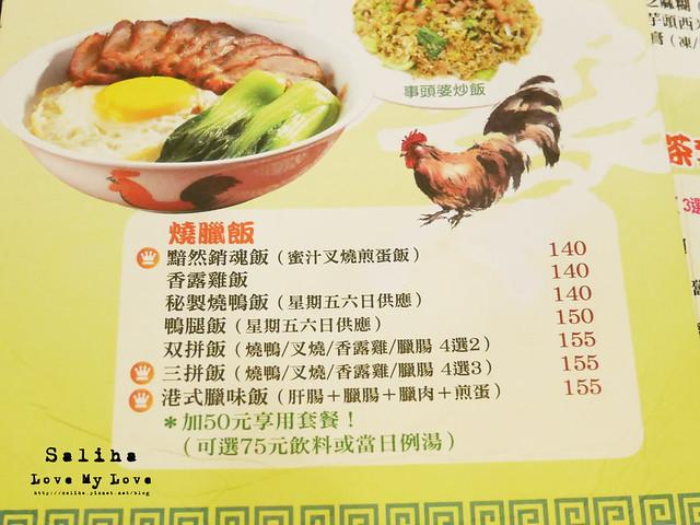 上海灘港式料理 (4)