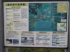 日本九州旅行 第二天 従長崎到熊本 - naniyuutorimannen - 您说什么!