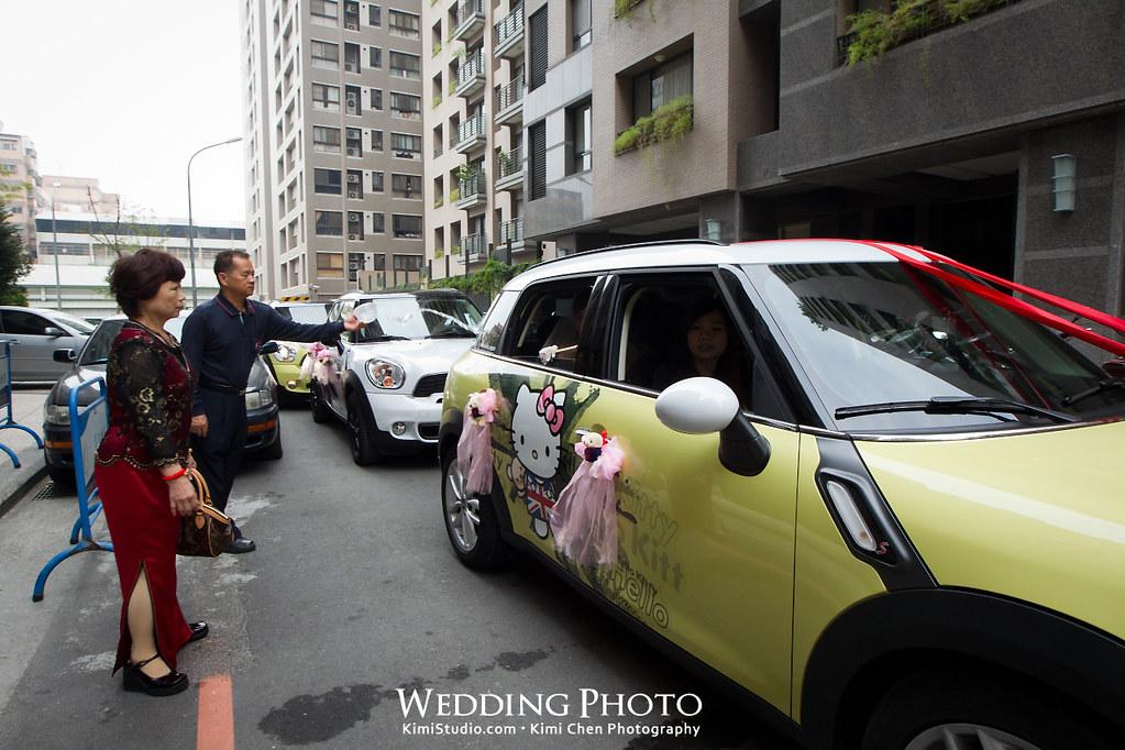 2012.10.27 Wedding-079