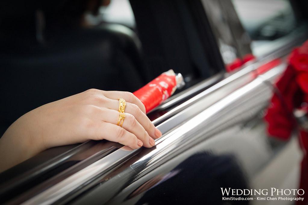 2012.11.11 Wedding-064
