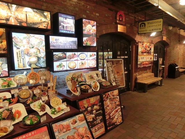 """サッポロファクトリー (Shopping Mall """"Sapporo Factory"""" Restaurants)"""