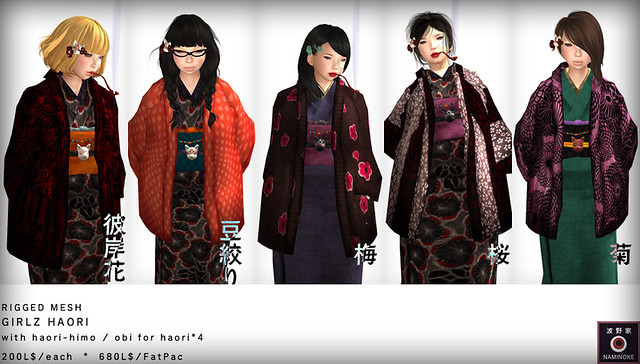 *N*HAORI for GIRLS