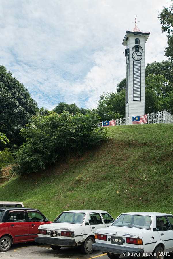 Atkinson Memorial Clock Tower