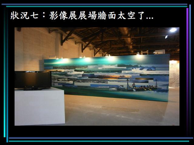 Pulima 藝術節合作經驗分享2012_12_17.040