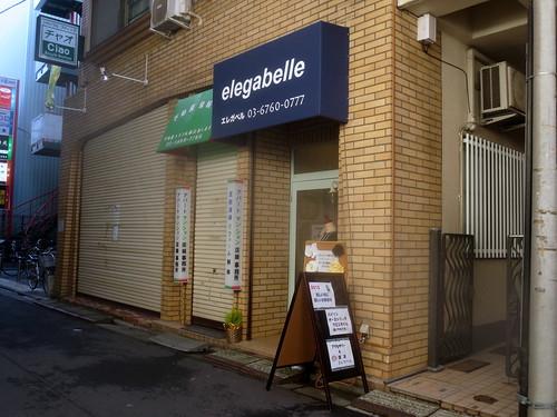 elegabelle(練馬)