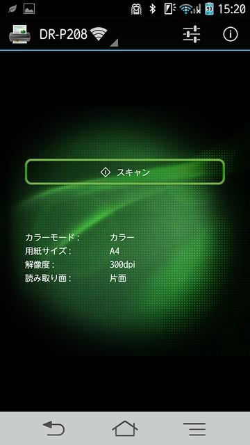 Screenshot_2012-12-30-15-20-58