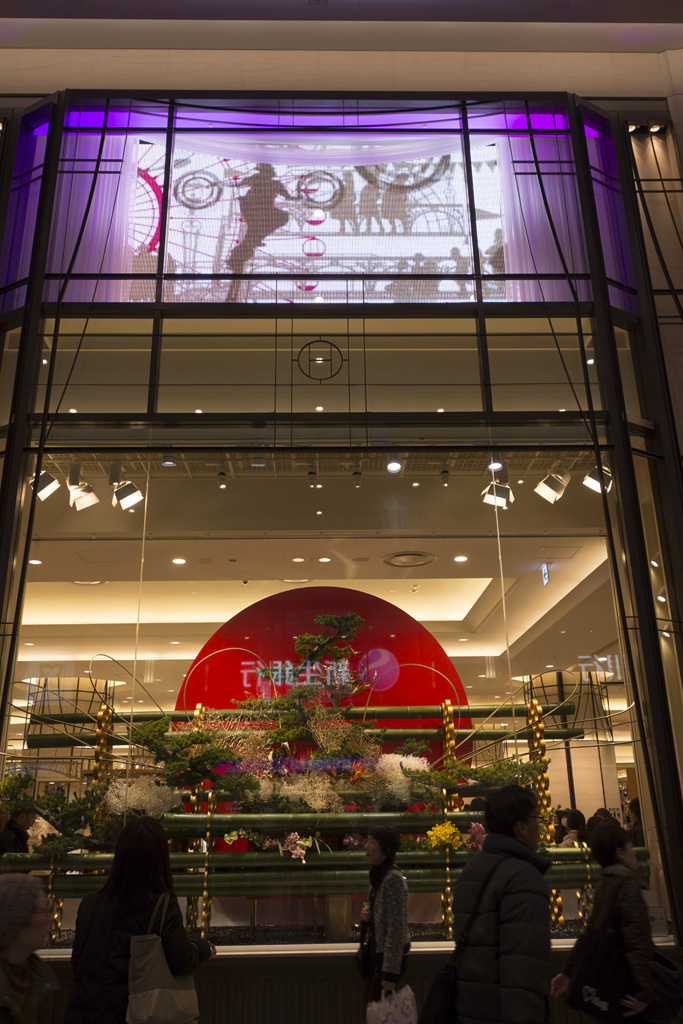 the display for New Year at Hankyu Department Store (4)