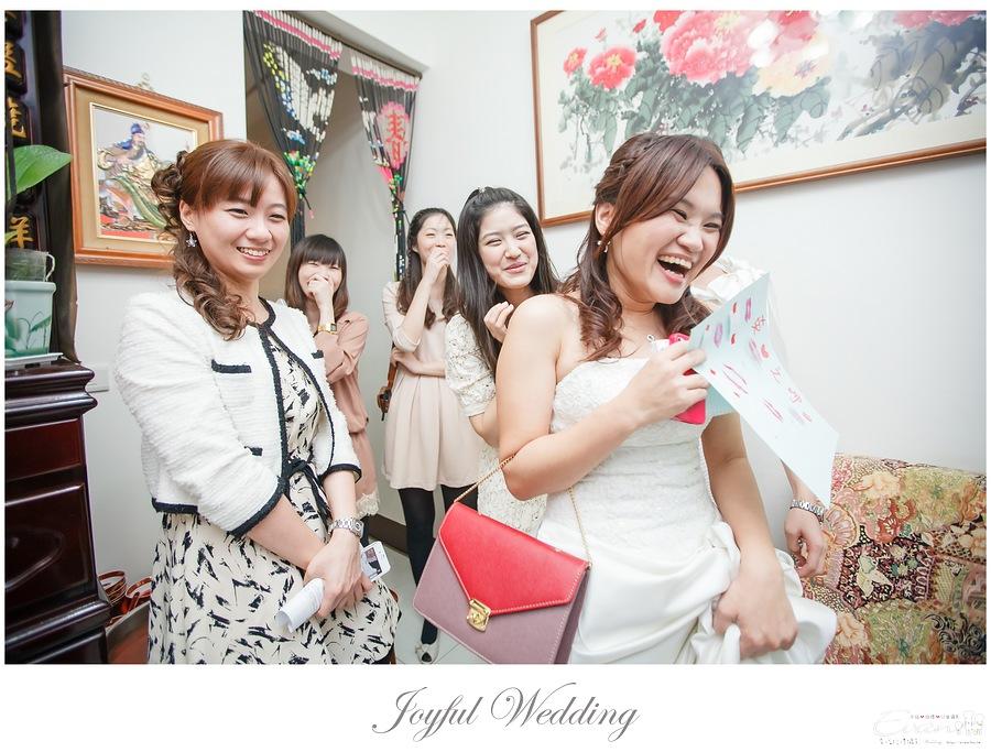 宗穆 & 媜妮 婚禮紀錄_00036
