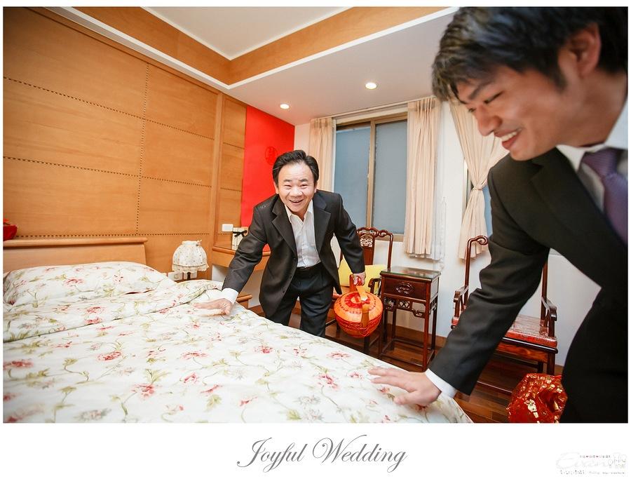 宗穆 & 媜妮 婚禮紀錄_00104