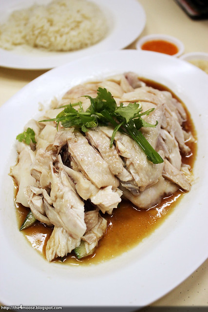 Tiong Bahru Boneless Hainanese Chicken Rice - Hainanese Chicken